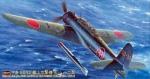 09061 Самолет Carrier-Borne Attack Bomber Tenzan(Jill) Type 12 (HASEGAWA) 1/48