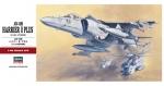 07228 Самолет AV-8B Harrier II Plus (HASEGAWA) 1/48