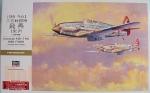 08876 Самолет JUNKERS Ju87D STUKA (HASEGAWA) 1/32