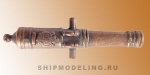 Пушка с декоративным узором, под бронзу, 36 мм, 4 шт