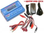 B6 + Adapter 12V 5A