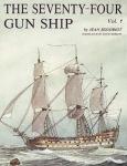 The 74 gun ship. Том 1. Корпус.