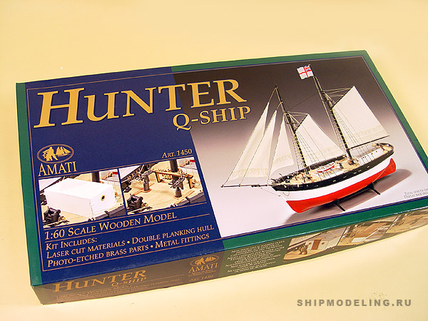 Hunter Q-ship масштаб 1:60