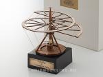 Вертолёт Leonardo DA Vinci  масштаб 1:72