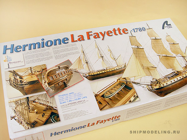 Hermione LA Fayette масштаб 1:89