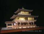 Золотой Павильон Kinkaku Gold масштаб 1:75