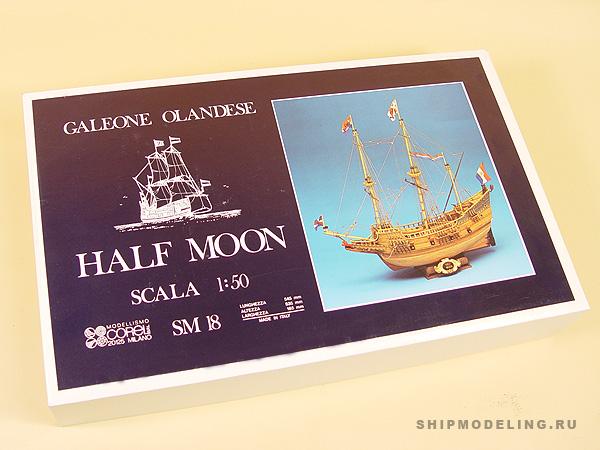 Half Moon масштаб 1:50