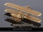 Самолёт Братьев Райт THE Flyer масштаб 1:160