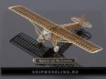 Одноместный Самолёт Spirit OF ST. Louis масштаб 1:160