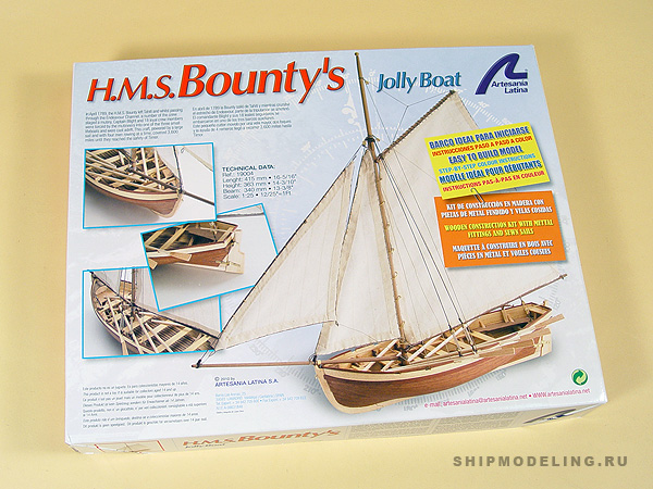 HMS Bounty шлюпка масштаб 1:25