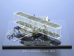 Самолёт Братьев Райт THE Flyer 1903 масштаб 1:160