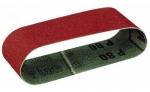 Шлифовальная лента K80 для шлифмашины ВВS/S, 5 шт