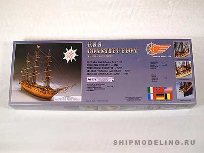 USS CONSTITUTION(Mantua) масштаб 1:98