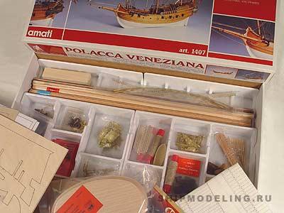 Polacca Veneziana масштаб 1:150