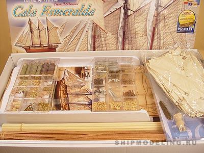 Cala Esmeralda масштаб 1:58