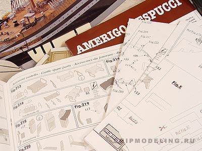 Amerigo Vespucci масштаб 1:150