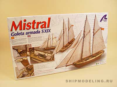 Mistral масштаб 1:60