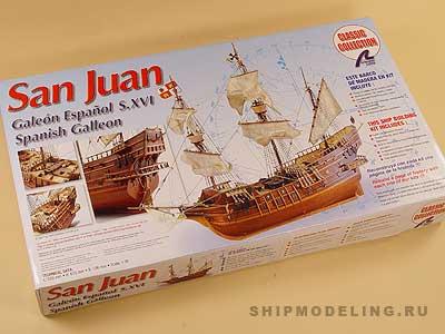 SAN Juan масштаб 1:90