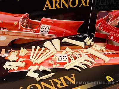 Ferrari Arno XI масштаб 1:8