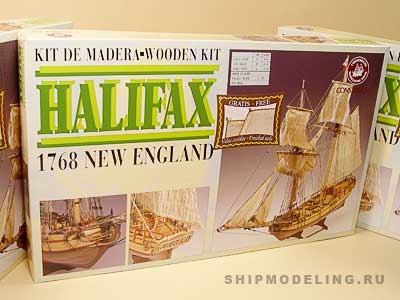 Halifax (Constructo) масштаб 1:35