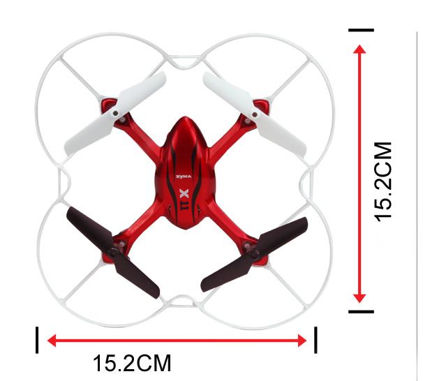 Квадрокоптер SYMA X11 2.4G