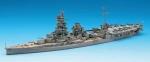 49120 Авианесущий линкор ВМС Японии HYUGA (HASEGAWA) 1/700
