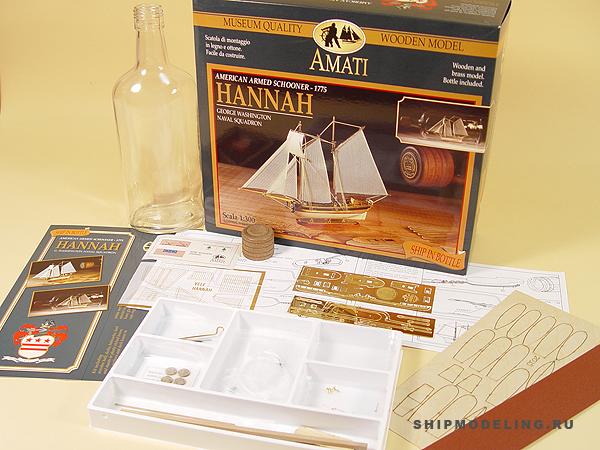 Hannah корабль в бутылке масштаб 1:300