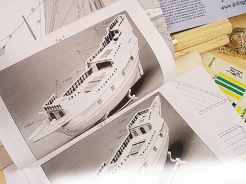 Mayflower (billing Boats) масштаб 1:60