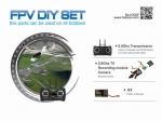 Набор FPV оборудования