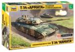 "3670 Российский танк ""Т-14 Армата"" 1/35"