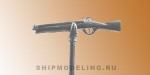 Мушкет, 22 мм , металл, 2 шт