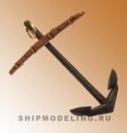 Якорь французского типа, металл, 35 мм