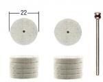 Войлочные насадки, диск 22 мм, 10 шт