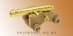 Длинная пушка на станке, латунь и дерево, 15 мм