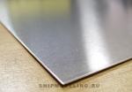 Алюминий 0,8мм, лист 15х30см