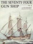 The 74 gun ship. Том 2. Оснастка корпуса.