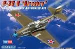 80234 Самолет P-39 N  Aircacobra (Hobby Boss) 1/72