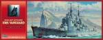 40115 Корабль ROYAL NAVY BATTLESHIP HMS VANGUARD (HASEGAWA) 1/400