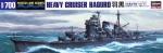 49335 Корабль IJN HEAVYCRUISER HAGURO (HASEGAWA) 1/700