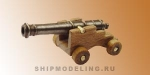 Точеная пушка на станке, латунь и дерево, 30мм, 1шт.