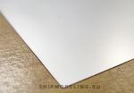 Белая жесть 0,8мм, лист 15х30см