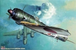 08053 Самолет Nakajima Ki-43-II Hayabusa (oscar) (HASEGAWA) 1/32