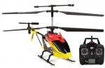 Радиоуправляемый вертолет Syma S32 2.4G