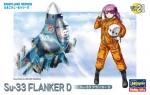 60131 Модель самолета EGG PLANE Su-33 FLANKER D (HASEGAWA)