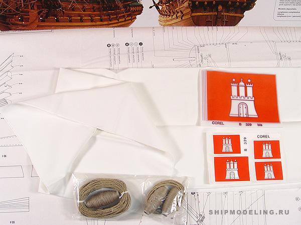 Wappen VON Hamburg масштаб 1:50