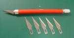 Нож №1 с лезвиями №11