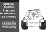 81002 Траки Kingtiger late production tracks (Hobby Boss) 1/35