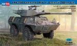 82422 БТР LAV-150 Commando AFV w/Cockeril 90mm Gun (Hobby Boss) 1/35