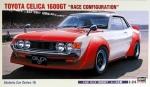 21216 Автомобиль Celica 1600GT Works (Hasegawa) 1/24
