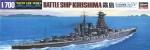 49112 Линкор BATTLE SHIP KIRISHIMAI (HASEGAWA) 1/700